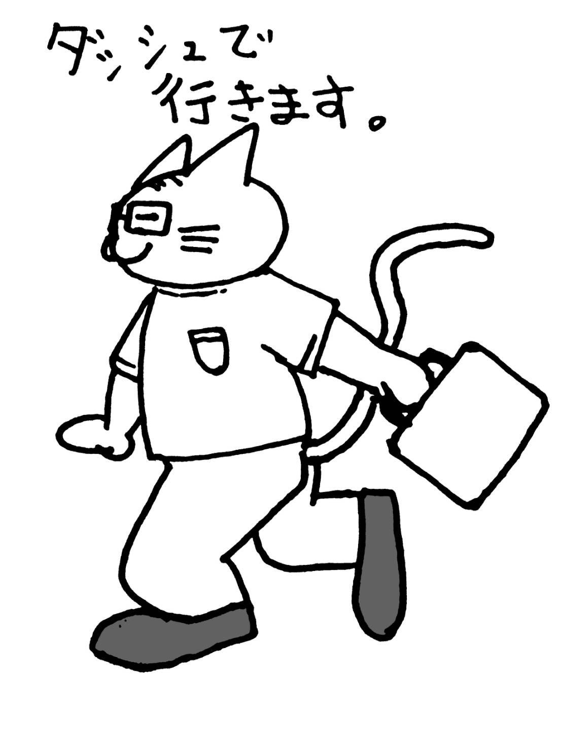 tetsu iwanami20180301_002